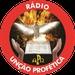 Rádio Unção Profética Logo