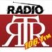 Radio Revolutions Fm Logo