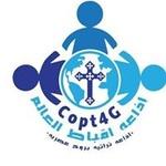 Copt4G FM