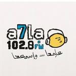 A7la FM Logo