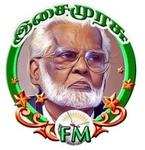 இசைமுரசு FM