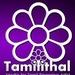 Tamilithal Logo