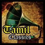 Hungama - Evergreen Tamil