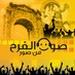 sawt el farah Logo