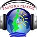 Radio Karpathos Kassos USA Logo