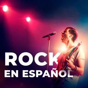 El botón - Rock en Español