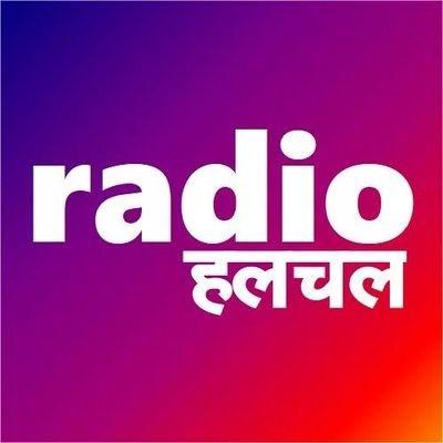 Halchal Radio