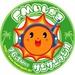 FMいしがき サンサンラジオ Logo