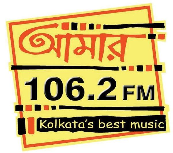 Aamar 106.2 FM
