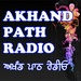 Punjab Rocks Radio - Akhand Path Radio Logo