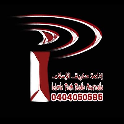 Islamic Path Radio Australia
