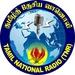 தமிழ்த் தேசிய வானொலி Logo