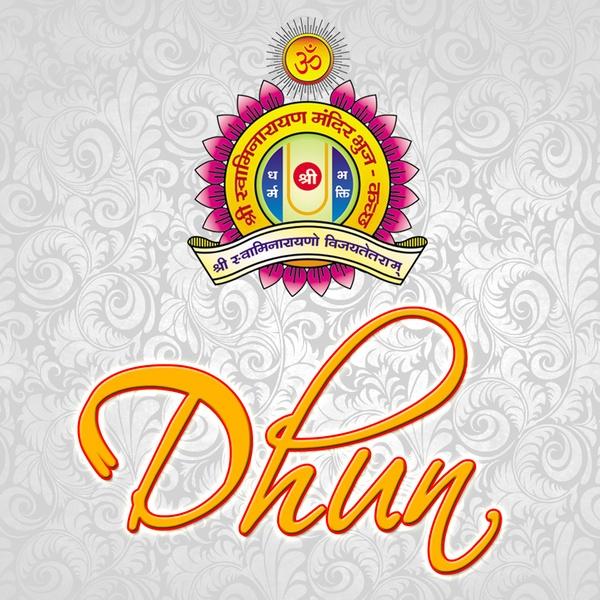 Swaminarayan Radio - Swaminarayan Dhun