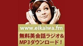 Eikaiwa FM