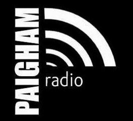 Paigham Radio
