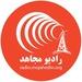 رادیو مجاهد Logo