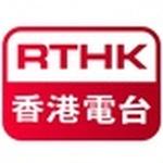 RTHK Radio 3 Logo