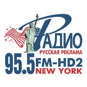 Radio RUSSKAYA REKLAMA