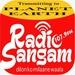 Radio Sangam Logo