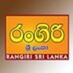 රංගිරි ශ්රි ලංකා අනුපාතය Logo