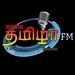 Radio தமிழா FM Logo