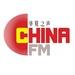 China FM Logo