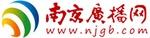 南京城市管理广播 Logo