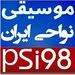 pSi98 Logo