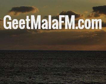 GeetMalaFM