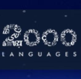 Radio 2ooo - 2000 Languages