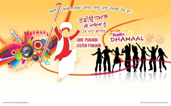 Radio Dhamaal