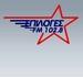 Επιλογές FM 102.8 Logo
