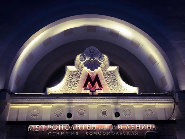 Radio Meteor