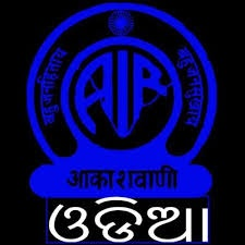 All India Radio - Radio Odia