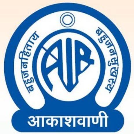 All India Radio North Service - AIR Agra