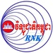 Radio National of Kampuchea Logo