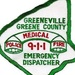 Greeneville and Greene County Police, Fire, and EMS Logo