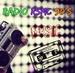 Radio RSMC Logo
