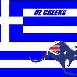 OZ GREEKS