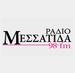 Ράδιο Μεσσάτιδα Logo
