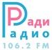 Ради Радио Logo