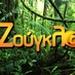 Zougla Logo