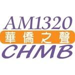 AM1320 CHMB - CHMB Logo