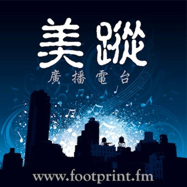 Footprint Radio - KRMI-LP