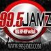 99.5 Jamz - WYTT Logo