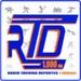 Radio Táchira Deportes Logo