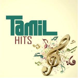 Hungama - Tamil Hits