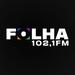 Folha FM Logo