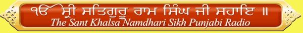 Namdhari Sikh Punjabi Radio