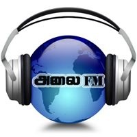 Alai FM Chennai
